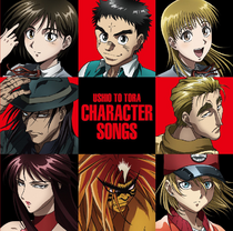 Ushio to Tora Character Songs