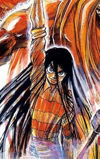 Ushio Beast Spear Manga