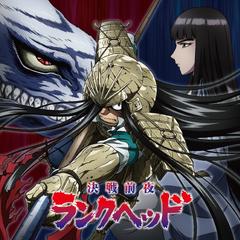 3rd Ending Cover