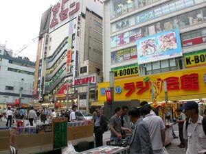 Akihabara picture