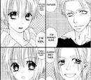 The Shinohara Family