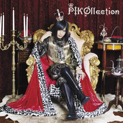 Pikolection Best 4 2