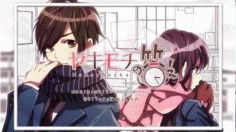 Amatsuki - Yakimochi no kotae-0
