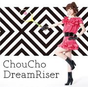 DreamRiser1