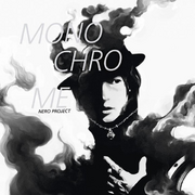Nero project monochrome