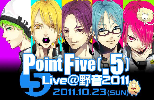 PointFive (.5)