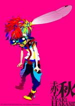Akiakane
