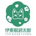 Itou kashitarou logo
