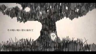 トップシークレット (Top Secret) ~ Cover by バル