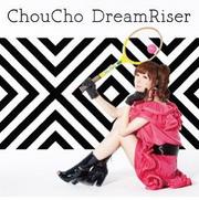 DreamRiser2