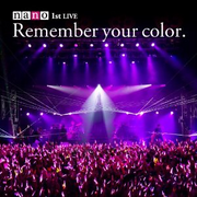 Remember your color