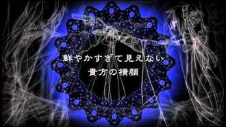 一人で「背徳の記憶〜The Lost Memory〜」を歌ってみた(らっしゅ)