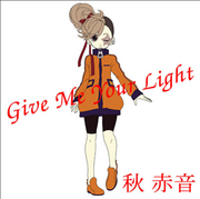 Give me your light