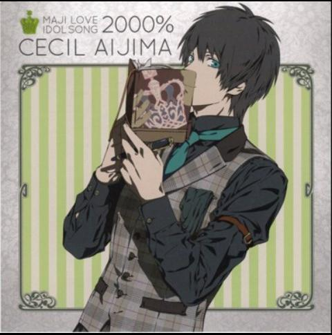 Happiness - Aijima Cecil
