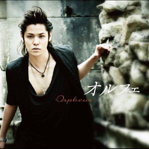 Orpheus - Miyano Mamoru