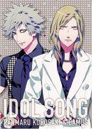 IDOLSONG-RC02