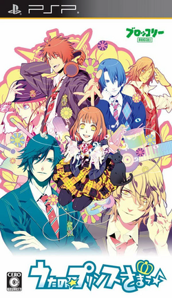 Uta no☆Prince-sama♪ Cover