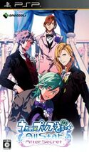 Uta no Prince-sama All Star After Secret (jeu PSP)