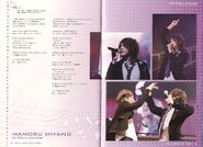 MAJILOVELIVE1000BROCHURE-16