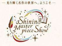 ShiningMasterpieceShow
