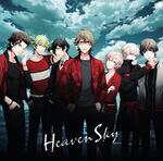 Heaven sky cover