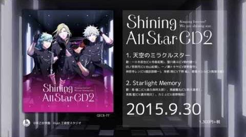 うたの☆プリンスさまっ♪Shining All Star CD2「Starlight Memory」
