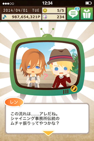 UTA☆PRI ISLAND Idol☆Island 2