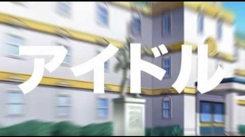 うたの☆プリンスさまっ♪Repeat プロモーションビデオ