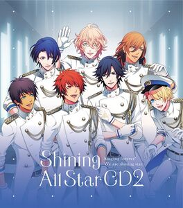 Shining All Star CD2