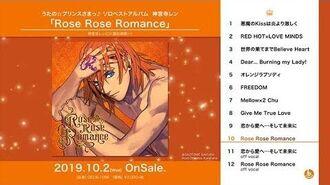 うたの☆プリンスさまっ♪ソロベストアルバム 神宮寺レン「Rose Rose Romance」