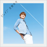 Shine (song)