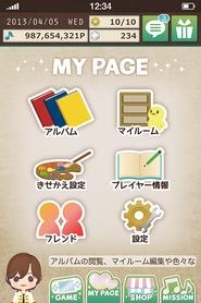 UTA☆PRI ISLAND My Page 1