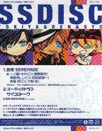 SSDISC04