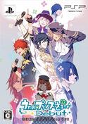 Uta no Prince-sama Debut (jeu PSP)