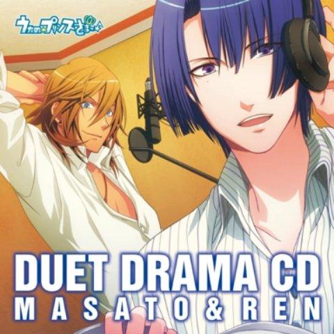 DOUBLE WISH (off vocal) - Hijirikawa Masato & Jinguji Ren