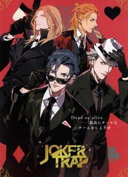 JOKER TRAP (off vocal) - Kurosaki Ranmaru, Camus, Ichinose Tokiya, Jinguji Ren