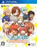 Uta no Prince-sama Music 3 (PS Vita)