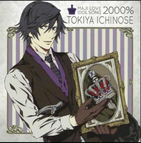 CRYSTAL TIME (off vocal) - Ichinose Tokiya