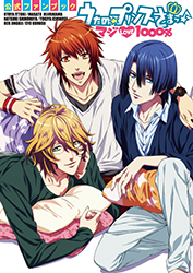 Maji LOVE 1000% Official Fanbook