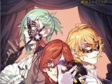Masquerade Mirage (CD)