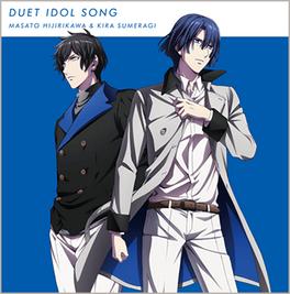 IdolsongLS-6