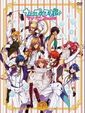 Maji LOVE 1000% -RAINBOW STAR Ver.-