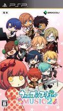 Uta no Prince-sama Music 2 (PSP)