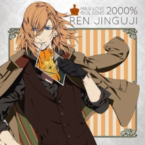FREEDOM - Jinguji Ren