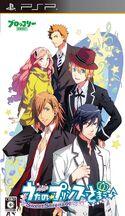 Uta no Prince-sama Sweet Serenade (PSP)