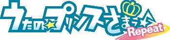 Datei:Logo repeat.png