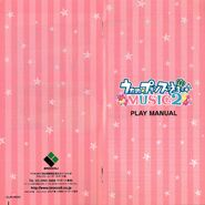 MUSIC2PLAYMANUAL-01