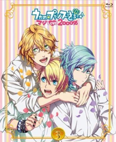 Nanatsuboshi -Maji LOVE 2000%-