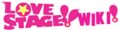 Love Stage Wiki-wordmark
