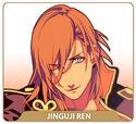 Ren Jinguji 1